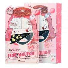 Трехступенчатая маска для проблемной кожи   Pore Solution Super Elastic Mask Pack   Elizavecca