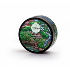 Натуральная маска для волос   ЯПОНСКИЙ ЧАЙНЫЙ САД   увлажнение и восстановление волос  150ml Ecocraft