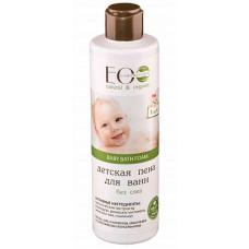 Детская пена для ванн БЕЗ СЛЕЗ органические экстракты календулы, чистотела, ромашки  250ml EcoLab