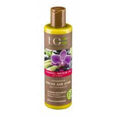 Пенящееся масло для душа  ВОССТАНОВЛЕНИЕ орхидея, плоды нони  250ml EcoLab