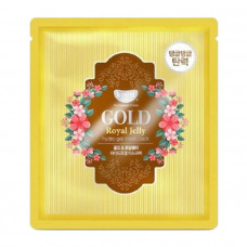 Маска для лица  ГИДРОГЕЛЕВАЯ   GOLD & ROYAL JELLY   Koelf