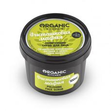 Скраб для лица полирующий  ФИСТАШКОВАЯ МАФИЯ  серия Organic Kitchen  100ml Organic Shop